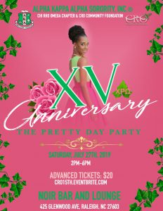 XV Anniversary Day Party flyer